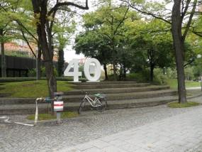 Mietbuchstaben & Zahlen H: ca. 100 cm - 120 cm